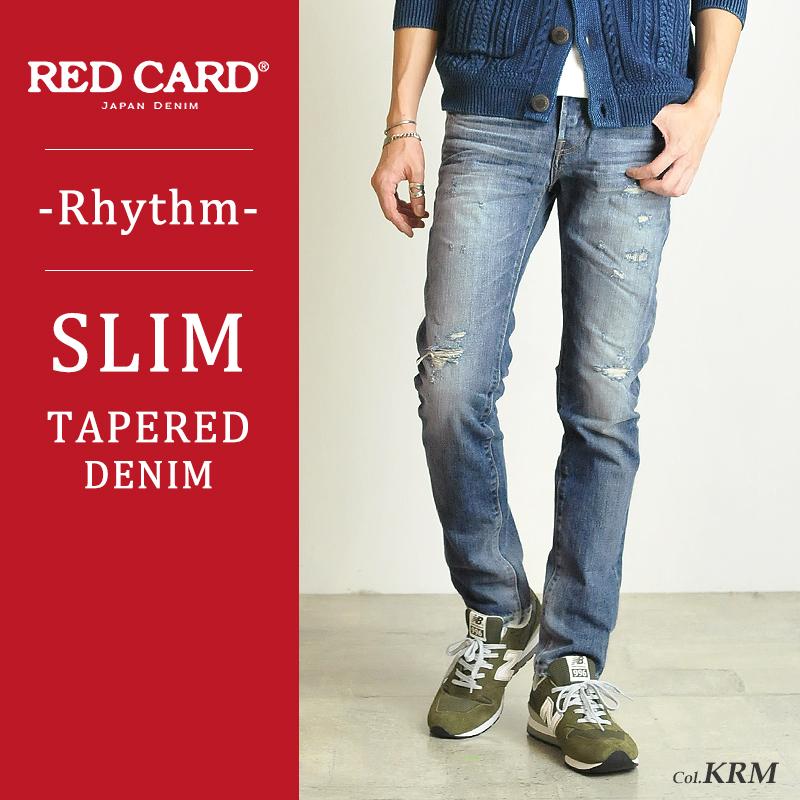 SALEセール10%OFF 裾上げ無料 レッドカード RED CARD デニム スリムテーパード デニムパンツ Rhythm メンズ 17878-1【gs2】
