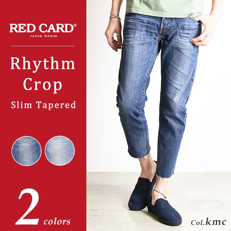 レッドカード RED CARD メンズ フレイドヘム クロップド デニムパンツ ジーンズ 17897