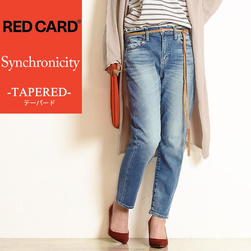 【人気第3位】SALEセール10%OFF レッドカード RED CARD Synchronicity シンクロニシティ ボーイフレンド クロップド デニムパンツ ジーンズ レディース 64527-1【gs2】