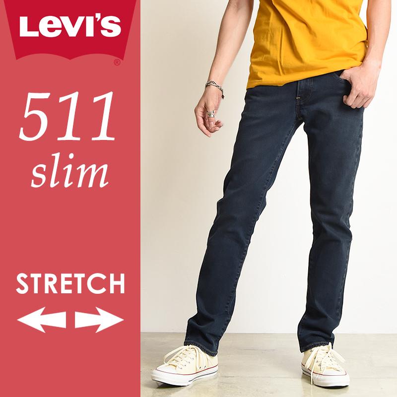 Levis リーバイス 511 スリムフィット デニムパンツ ジーンズ メンズ 04511【ss】