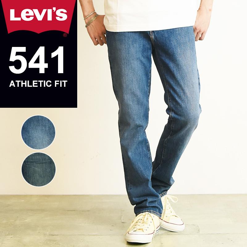Levi's リーバイス 541 アスレチックフィット デニム ストレッチ リラックス ゆったり テーパード デニムパンツ ジーンズ ジーパン メンズ 18181-0067【ss】
