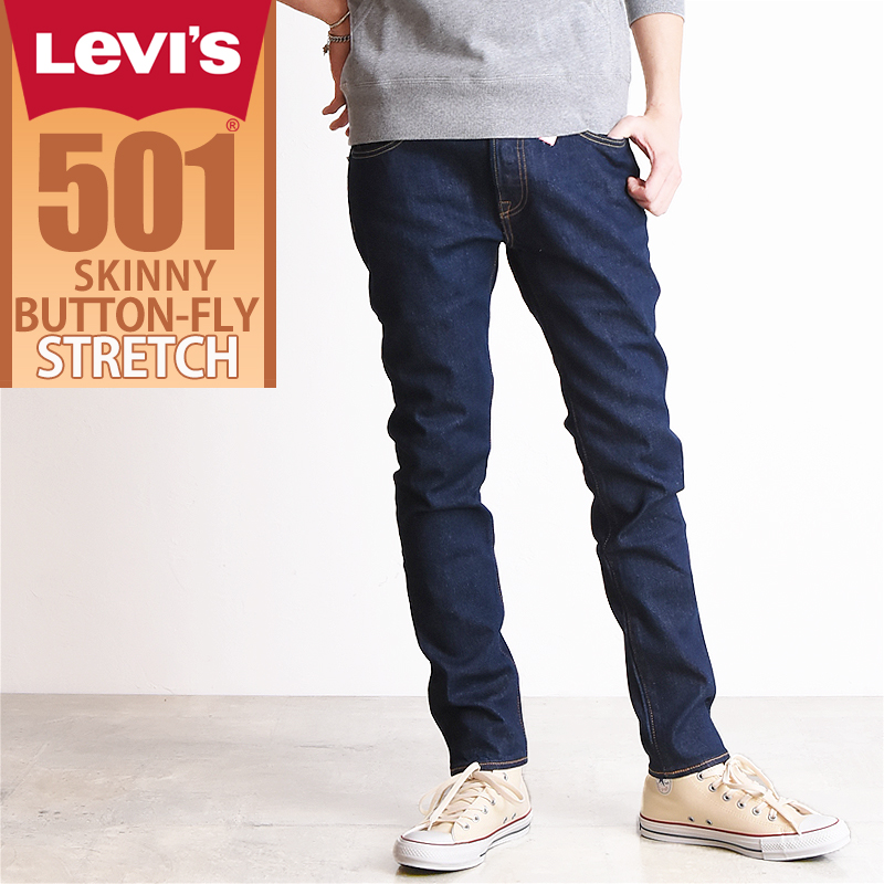 Levis リーバイス 501(R)SKINNY メンズ スキニージーンズ デニムパンツ ストレッチ 14.75オンス 34268