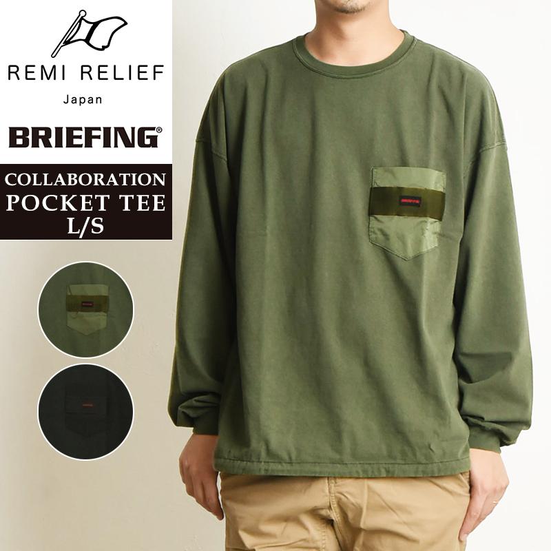 REMI RELIEF×BRIEFING レミレリーフ×ブリーフィング コラボ ポケットTシャツ ビッグシルエット 長袖Tシャツ ロンT ダブルネーム RN19253203