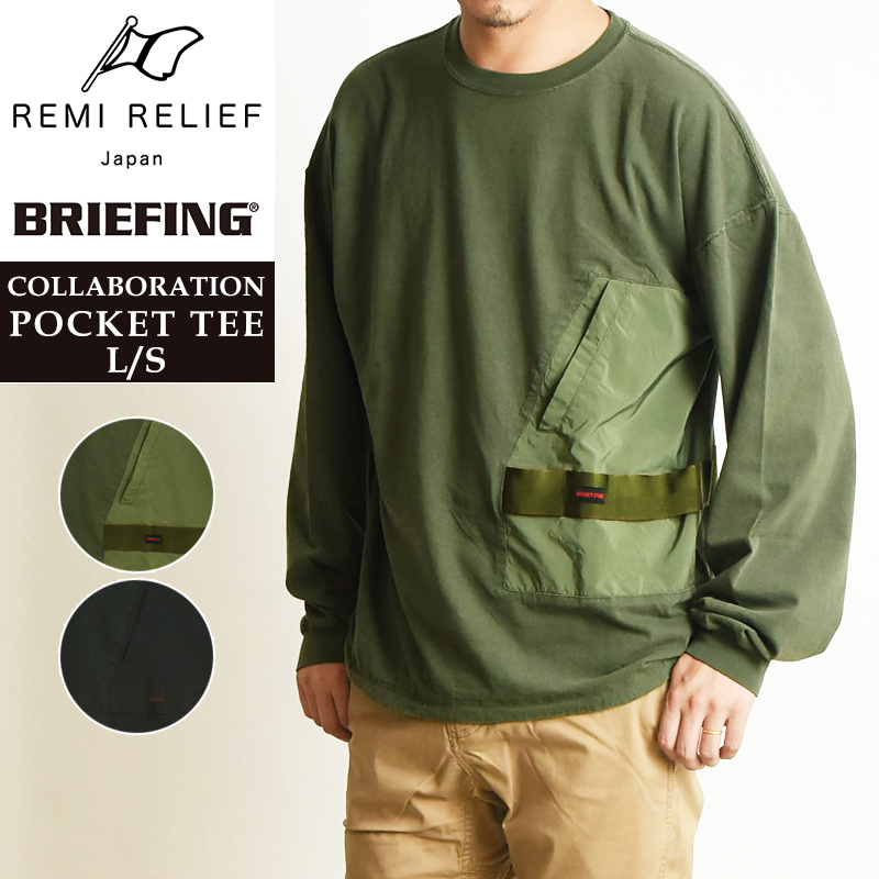 REMI RELIEF×BRIEFING レミレリーフ×ブリーフィング コラボ ポケットTシャツ ビッグシルエット 長袖Tシャツ ロンT ダブルネーム RN19253204