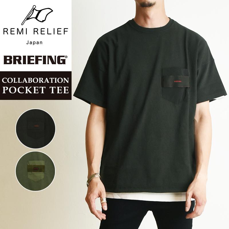 REMI RELIEF×BRIEFING レミレリーフ×ブリーフィング コラボ ポケットTシャツ ビッグシルエット 半袖Tシャツ RN1925306