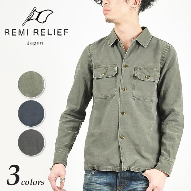 【送料無料】REMIRELIEF レミレリーフ 長袖ミリタリーシャツ ワークシャツ メンズ RN2009SDA(RN17209048)