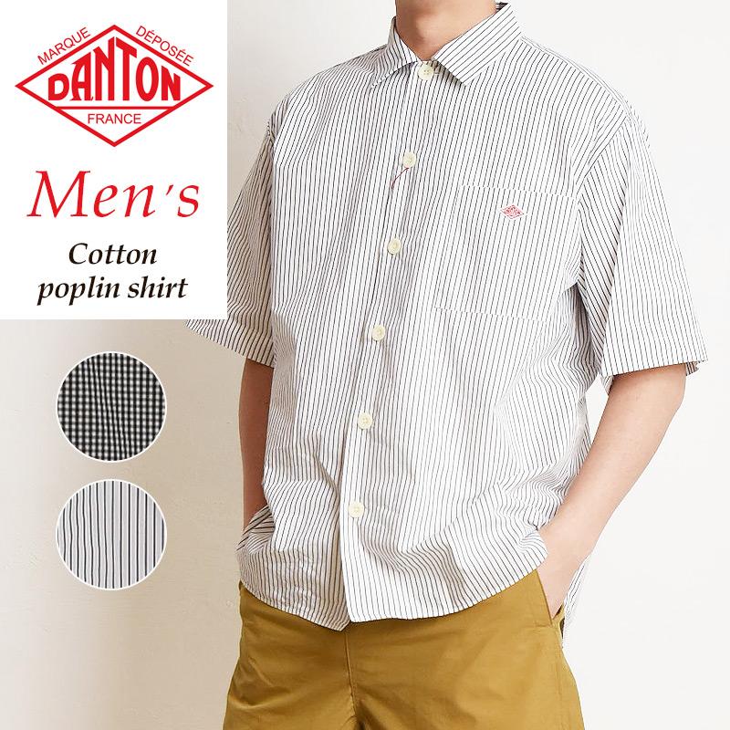 2020年春夏新色 DANTON ダントン 半袖 ワークシャツ メンズ シャツ JD-3609MTP