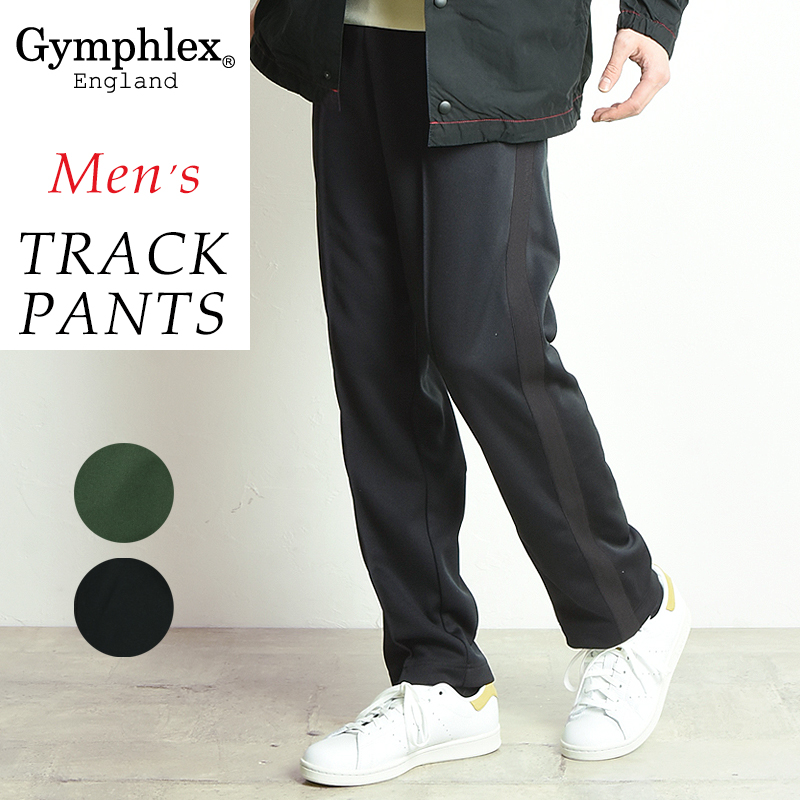 2019春夏新作 ジムフレックス Gymphlex センタープレス トラックパンツ メンズ ジャージ サイドライン J-1342