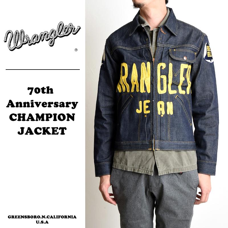 【送料無料】Wrangler ラングラー 70周年記念モデル チャンピオンジャケット デニムジャケット/Gジャン メンズ WM1791【郵便局/コンビニ受取対応】