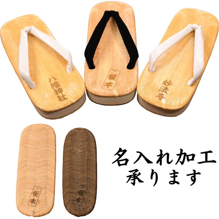 オリジナルの一足になる 名入れ加工 新品 送料無料 ◆在庫限り◆ 焼き入れオプション 名入れ可能商品と合わせてご購入下さい