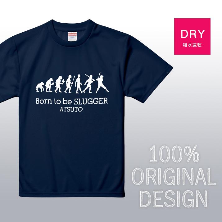 希少 名前入り 初売り オリジナルプリントTシャツ ドライTシャツ DryTshirts Born