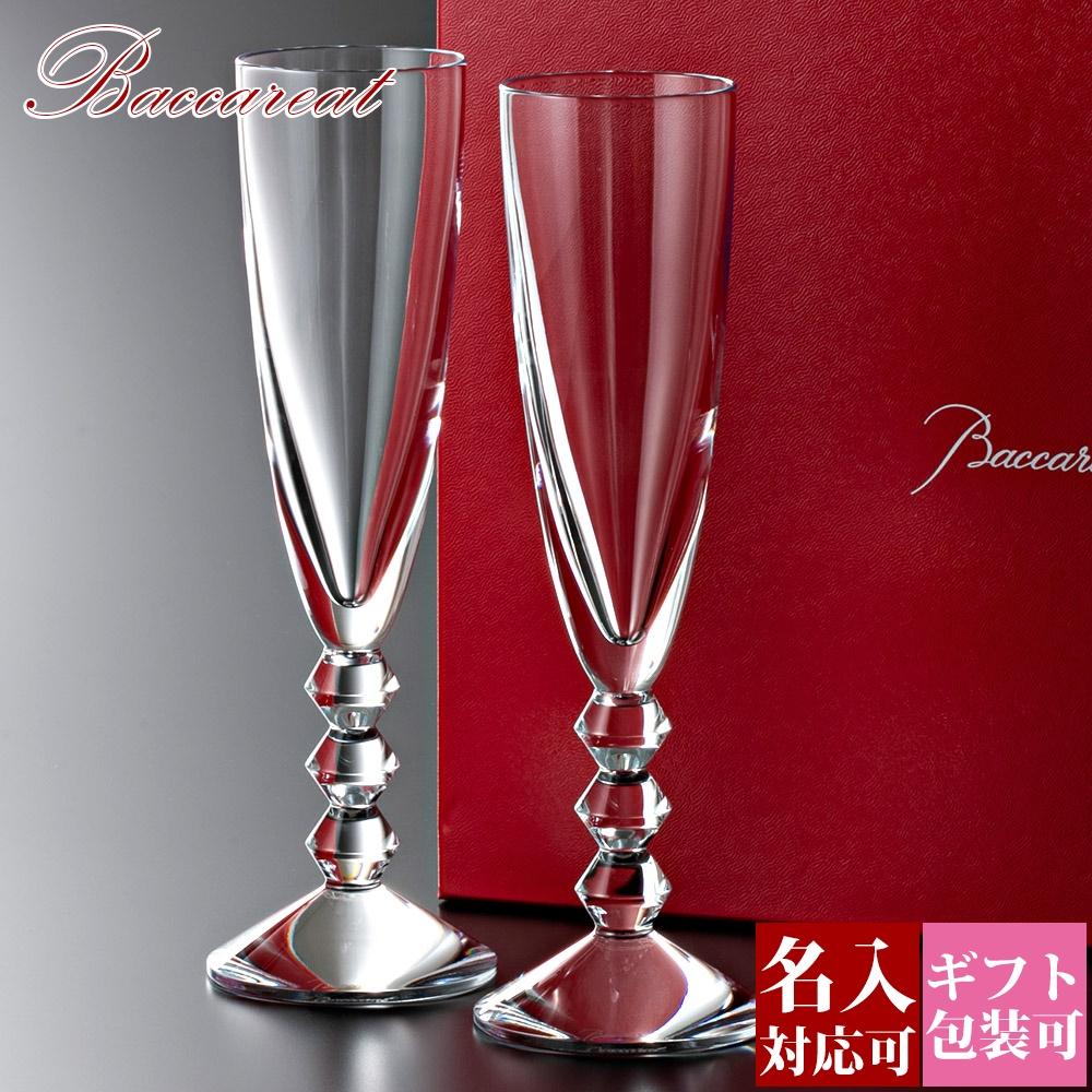 【名入れ】【正規紙袋 無料】バカラ Baccarat グラス 食器 ベガ シャンパンフルート 2客 ペア 2811801ギフト 2020 プレゼント ギフト
