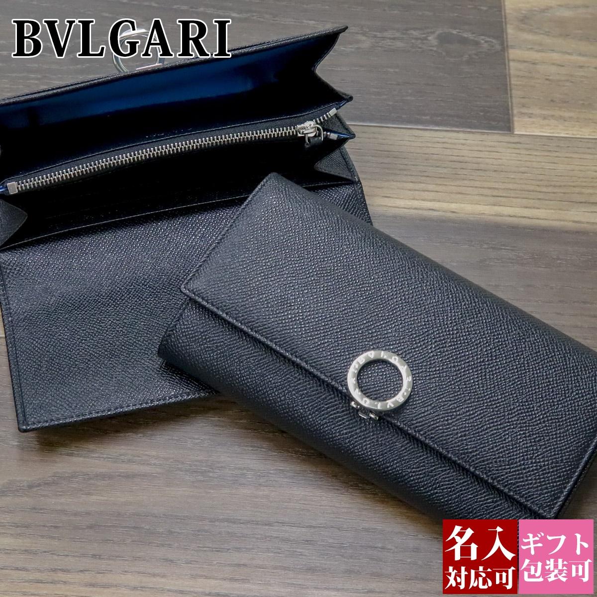 【名入れ】 ブルガリ 財布 メンズ ブルガリブルガリ 30414 BVLGARIBVLGARI 長財布 ブラック 黒 ファスナー レディース ホワイトデー プレゼント