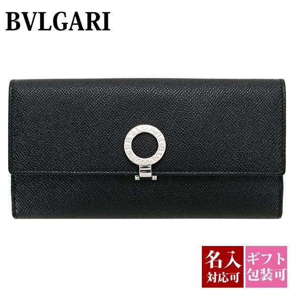 【名入れ】 BVLGARI bvlgari ブルガリ 財布 長財布 レディース 二つ折り レザー 本革 ブラック 黒 30416 BLACK 正規品 シンプル ブランド 新品 新作 2020年 ギフト ホワイトデー プレゼント