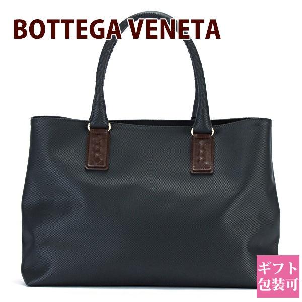 【即納】あす楽対応 ボッテガヴェネタ バッグ 鞄 かばん BOTTEGA VENETA ビジネスバッグ トートバッグ メンズ 男性用 マルコポーロ 大きめ a4 大きめ 大容量 ブラック(黒)222498 V0081 1079 NERO 正規品 ギフトブランド 新品 新作 2019年