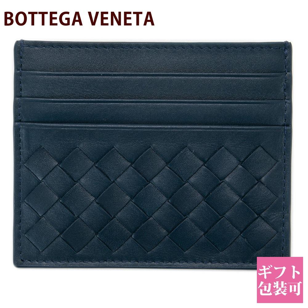 ボッテガヴェネタ BOTTEGA VENETA カードケース メンズ パスケース レザー ライトトルマリン ネイビー 522326 V4651 4013