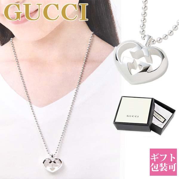グッチ GUCCI ネックレス レディース ペンダント アクセサリー GG ハート ボールチェーン love britt necklace シルバー 246487 J8400 8106