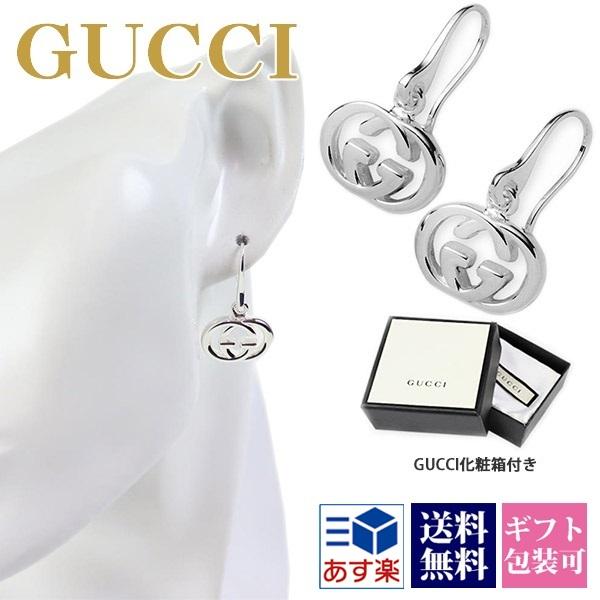 グッチ gucci ピアス レディース アクセサリー GGロゴ シルバー 223321 J8400 8106 正規品 シンプル ブランド 新品 新作 2020年 ギフト ホワイトデー プレゼント