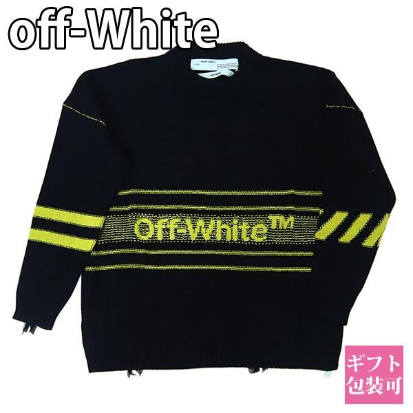 オフホワイト Off-White サマー ニット セーター ブラック/イエロー OMHE016S19C160211000【Off white メンズ 男性 おしゃれ カジュアル 大きい オーバーサイズ ブランド 新品 正規品】 ギフト ホワイトデー プレゼント