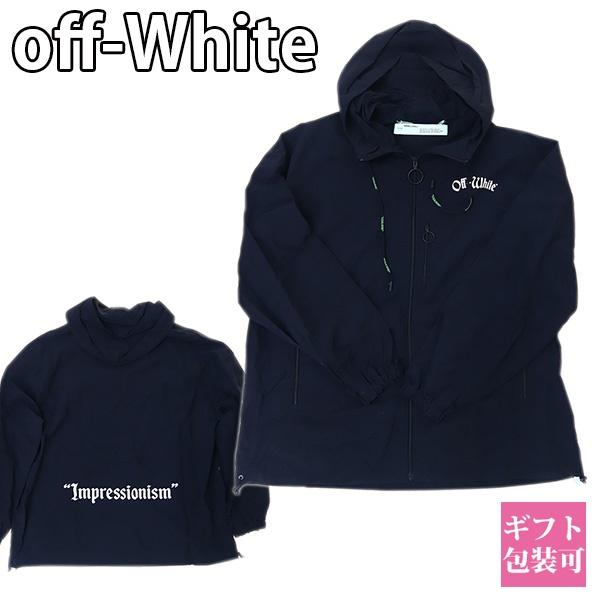 オフホワイト OFF-WHITE ウィンドブレーカー アウター ブラック OMEA169R19C010261001【OFF WHITE 大きいサイズ フード付き 男性 新品 正規品】 プレゼント