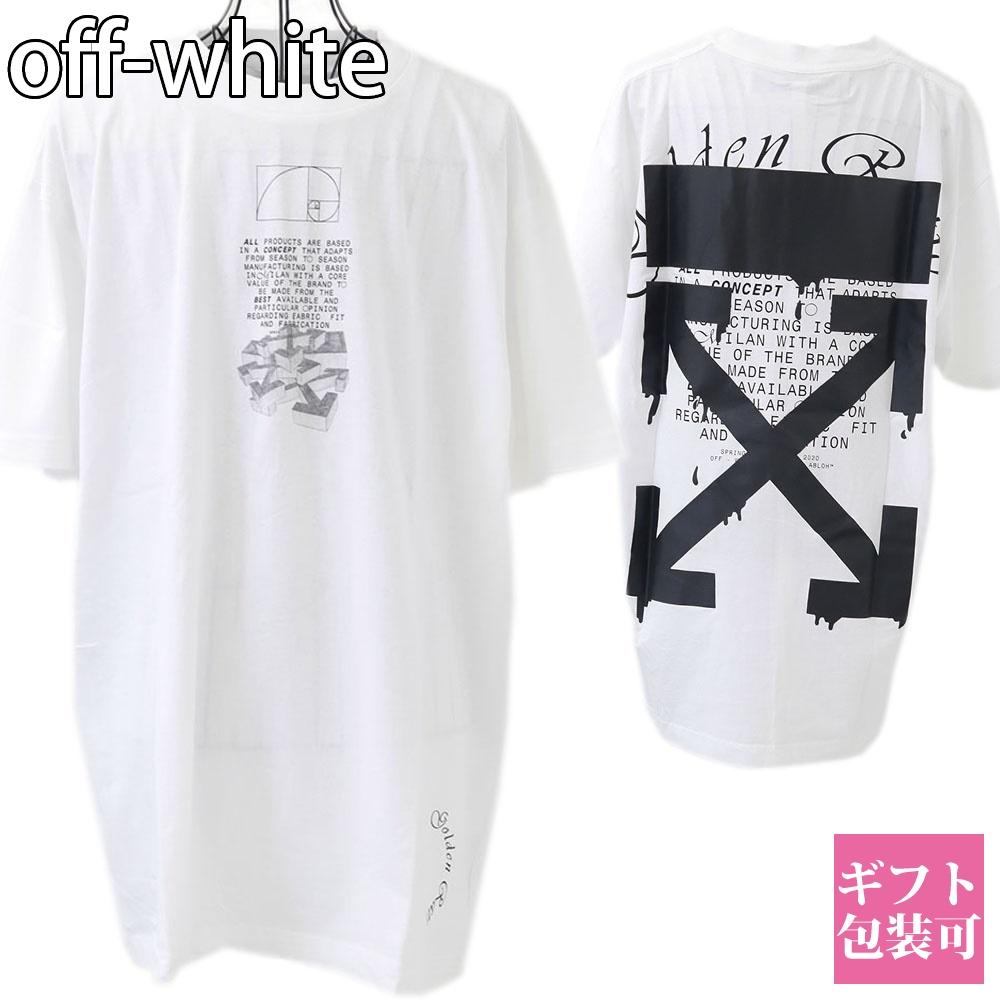 オフホワイト off-white シャツ メンズ レディース 半袖 Tシャツ ホワイト OMAA038R201850021048 TAPE ARROWS S/S OVER TEE BLACK BEIGE