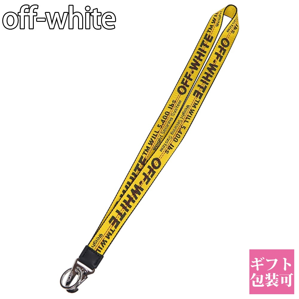 オフホワイト off-white ネックストラップ メンズ ストラップ イエロー OMZG020R206470016000 CARRYOVER INDUSTRIAL NECKLACE YELLOW NO