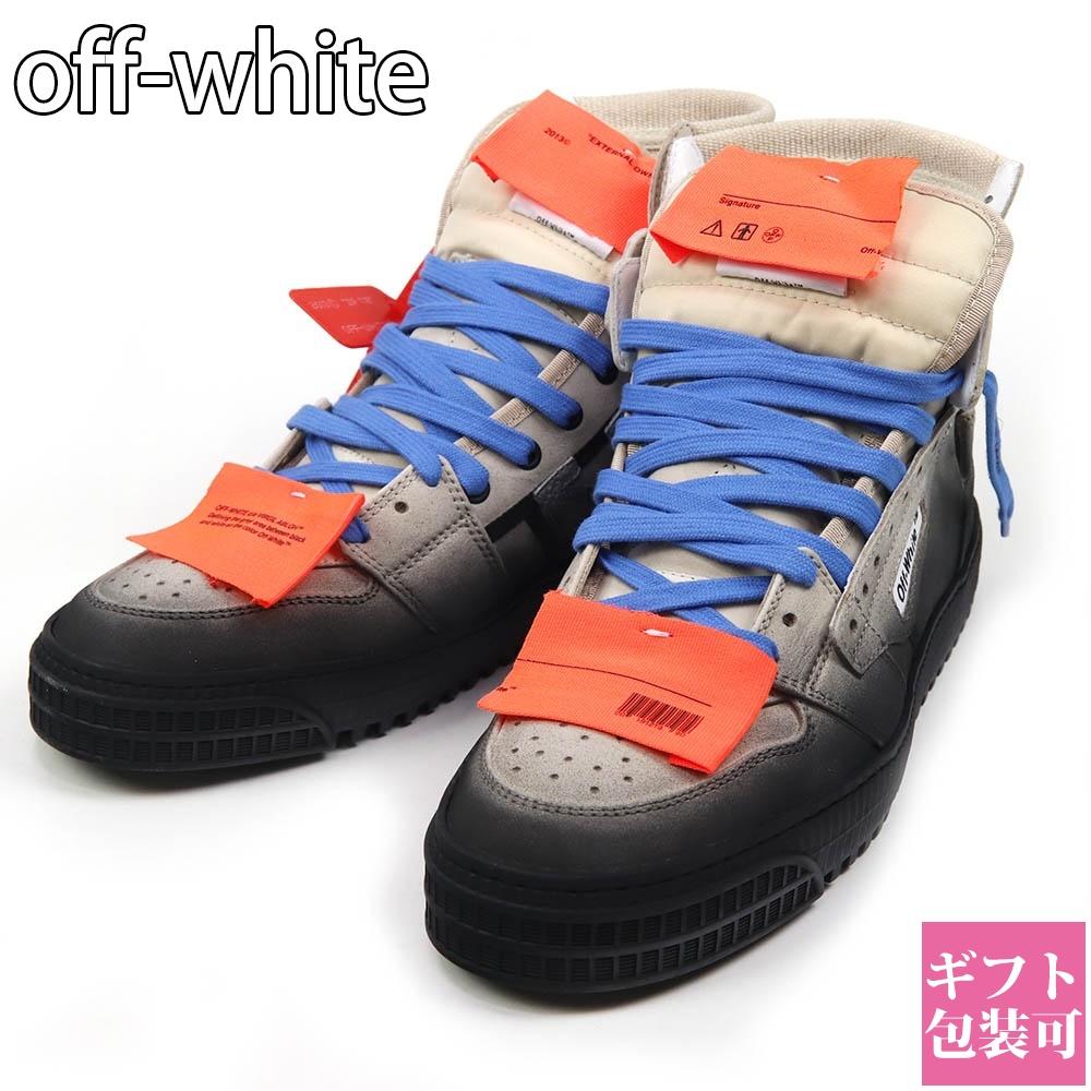 オフホワイト OFF-WHITE スニーカー メンズ 靴 ハイカット Off Court 3.0 ベージュ/ブラック OMIA065S20G930434810 (OFF COURT SNEAKER BEIGE BLACK)