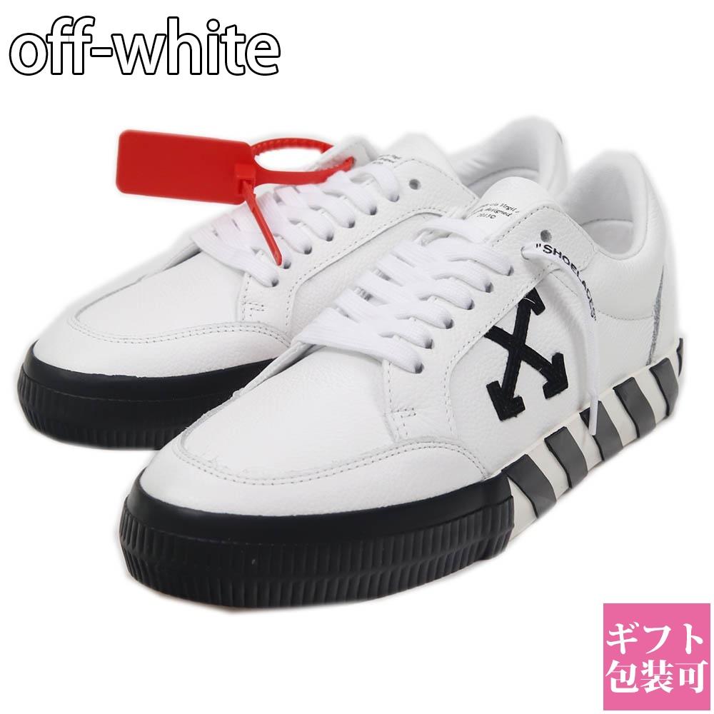 オフホワイト OFF-WHITE スニーカー メンズ 靴 ローカット ブラック/ホワイト OMIA085S20D680380110 LOW VULCANIZED WHITE BLACK MAN - S20