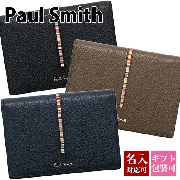 ポールスミス ブラック レザー カードケース プレゼント メンズ パスケース Paul Smith AUPC4768 W761A 79 レディース