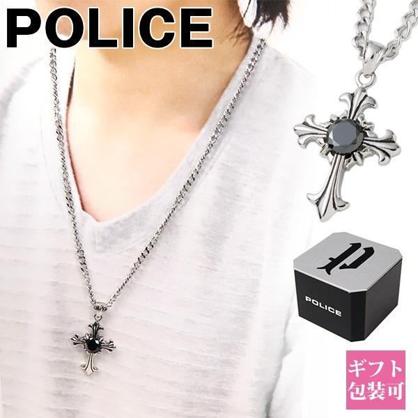 【正規紙袋付き】 ポリス POLICE ネックレス メンズ ペンダント MARVELOUS シルバー 26161PSS ギフト プレゼント