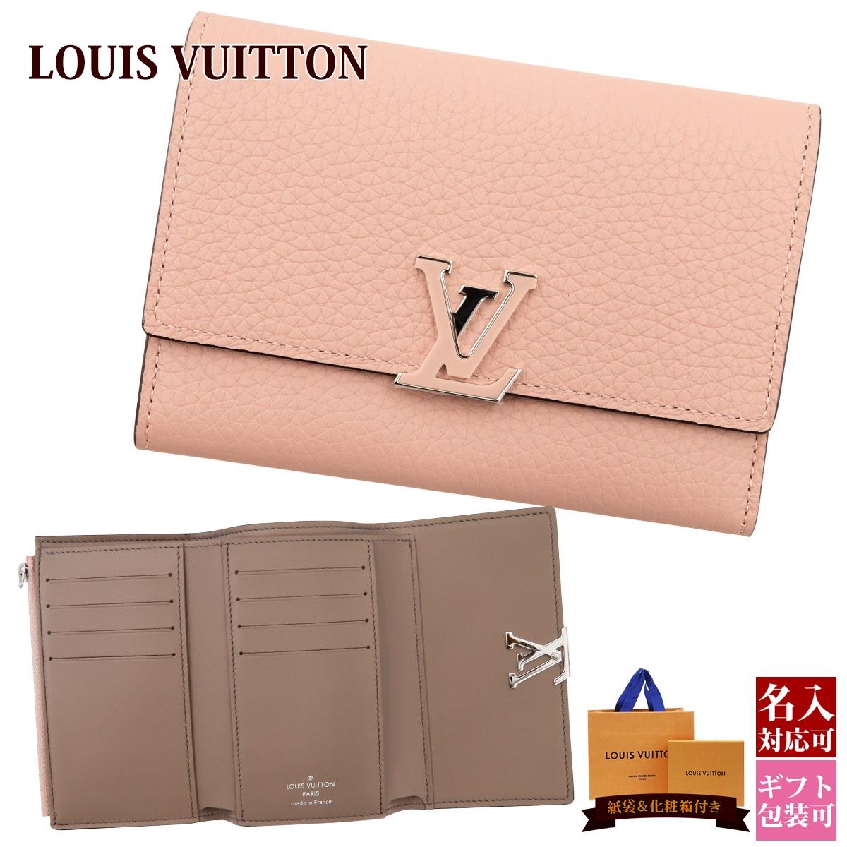 online retailer 38f9e 27d9c ルイヴィトン デュベチカ 財布 カルティエ 折財布 ...