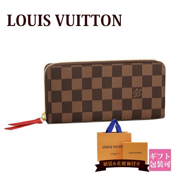 LOUISVUITTON ルイヴィトン ヴィトン 財布 長財布 新品 レディース ラウンドファスナー ポルトフォイユ・クレマンス ダミエ N60534 正規品 ブランド 新作 2020年 ギフト プレゼント