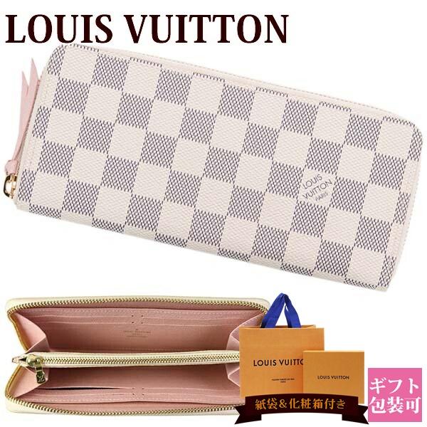 ルイヴィトン LOUIS VUITTON 長財布 レディース ラウンドファスナー ポルトフォイユ・クレマンス ダミエ・アズール N61264