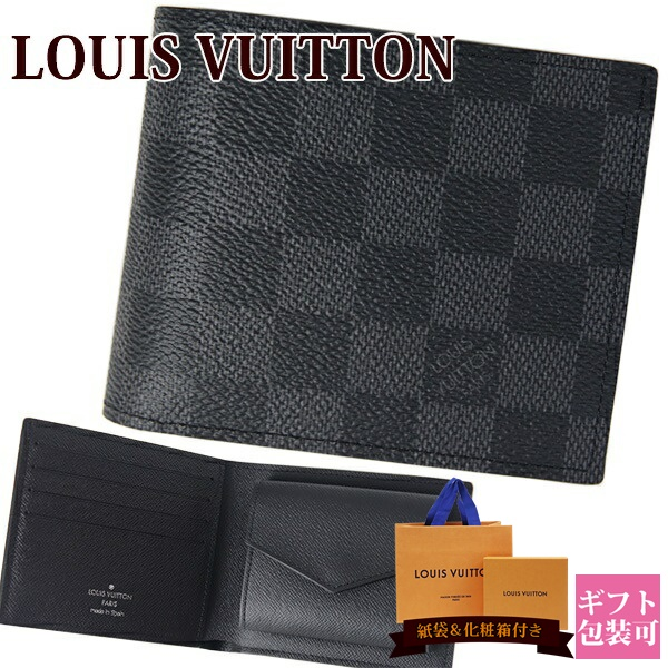 ルイヴィトン 二つ折り財布 財布 LOUISVUITTON 新品 小銭入れあり メンズ ポルトフォイユ・マルコ NM ダミエ・グラフィット N63336 正規品 ブランド 新作 2020年 ギフト ホワイトデー プレゼント