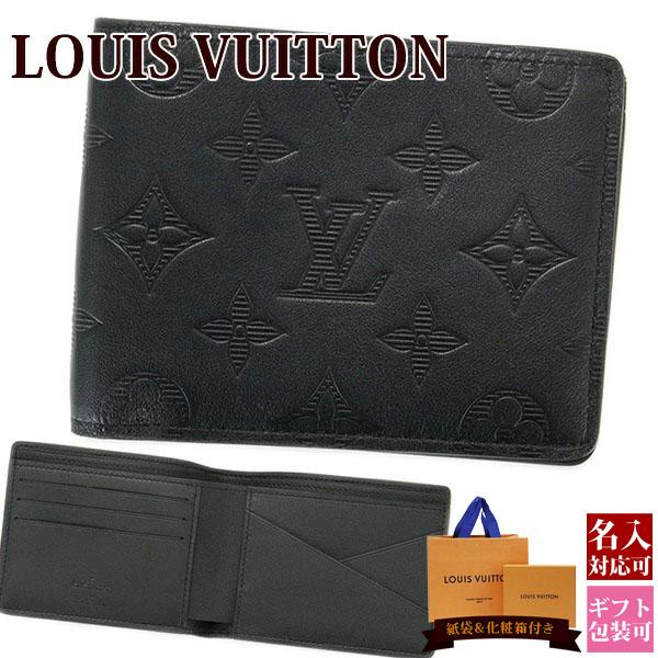 LOUIS VUITTON ルイヴィトン ルイ・ヴィトン ヴィトン 財布 二つ折り財布 メンズ ポルトフォイユ ミュルティプル M62901 モノグラム シャドウ レザー ホワイトデー プレゼント