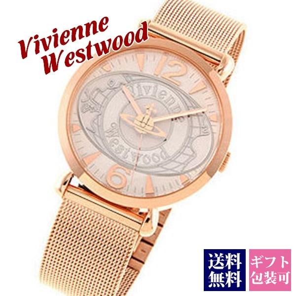 ヴィヴィアンウエストウッド 時計 腕時計 viviennewestwood レディース ワールドオーブ World Orb ピンクゴールド VW7765-B15-F 正規品 セールブランド 新品 新作 2019年 ギフト 母の日