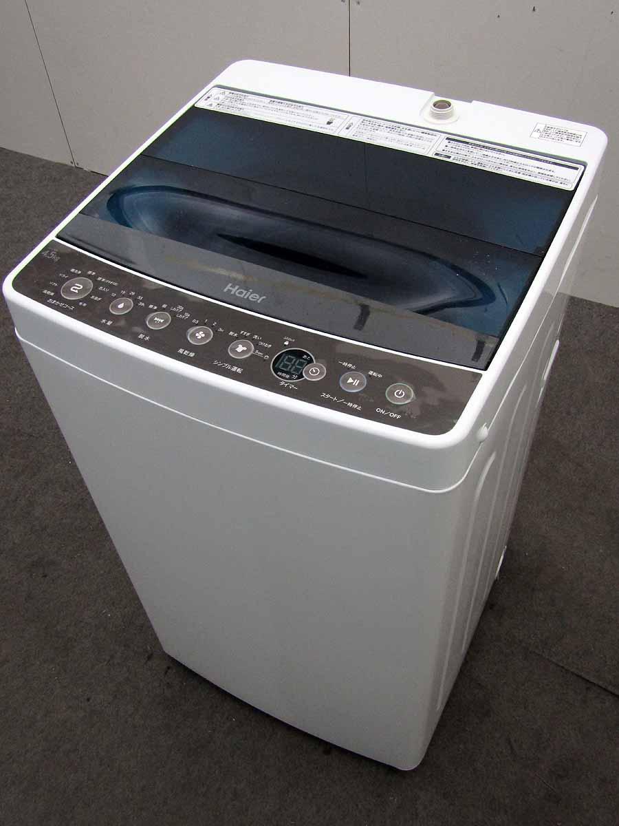 【あす楽】【中古 冷蔵庫】ハイアール 全自動洗濯機 JW-C45A-W 4.5kg ホワイト 2017年製 【◆S◆】中古洗濯機 洗濯機 家電 1人暮らし 単身者向け 1人用 小型 激安