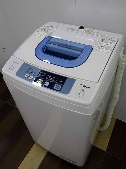 【あす楽】【中古 洗濯機】日立 全自動洗濯機 NW-5TR 5.0kg ピュアホワイト 2015年製 【S】中古洗濯機 洗濯機 家電 1人暮らし 単身者向け 1人用 小型 激安