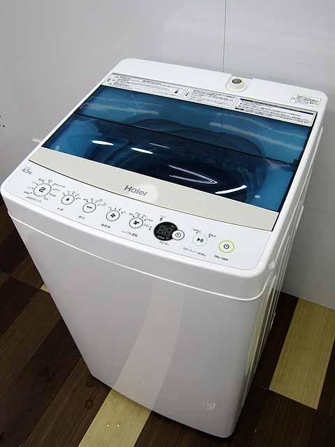 【あす楽】【中古 冷蔵庫】ハイアール 全自動洗濯機 JW-C45A-W 4.5kg ホワイト 2017年製 【S】中古洗濯機 洗濯機 家電 1人暮らし 単身者向け 1人用 小型 激安