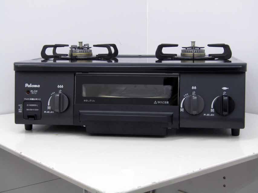 【あす楽】【中古】パロマ IC-N36KB-L ガステーブルコンロ 都市ガス 2口 左強火バーナー ブラック Siセンサー 2016年製