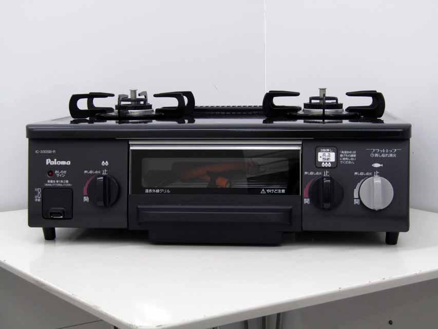 【あす楽】【中古ガステーブル】パロマ IC-330SB-1R LPガス 右強火バーナー コンロ口数2個 ホロートップ ブラック 2013年製 プロパン 据え置き 価格 安い おすすめ