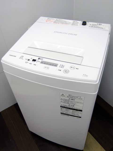掃除機おまけ付き 中古洗濯機 TOSHIBA 洗濯4.5kg ランキング総合1位 ピュアホワイト 2017年製 状態:B あす楽 中古 洗濯機 東芝 全自動洗濯機 サイズ W 家電 単身者向け 1人用 1人暮らし 価格 AW-45M5 小型 おすすめ 注文後の変更キャンセル返品 激安 安い
