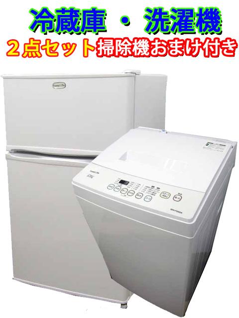 送料無料 中古 冷蔵庫 洗濯機 国内メーカー FIFTY 2点セット 掃除機 おまけ付き フィフティー バリュー商品 1人暮らし 訳あり商品 SEN-FS502A 今だけステック掃除機のおまけ付き 5.0Kg 新生活応援 2020 新作 2ドア FR-91A 家電セット 91L