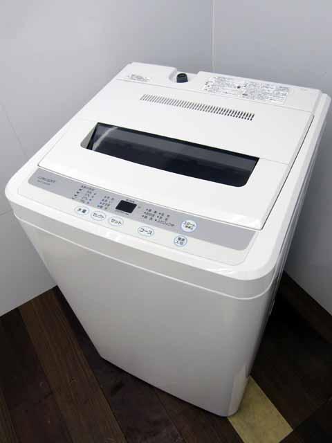 【あす楽】【中古】 【洗濯機】リムライト 全自動洗濯機 RHT-045W 4.5kg ホワイト 2016年製 家電 1人暮らし 単身者向け サイズ 1人用 小型 激安 価格 安い おすすめ