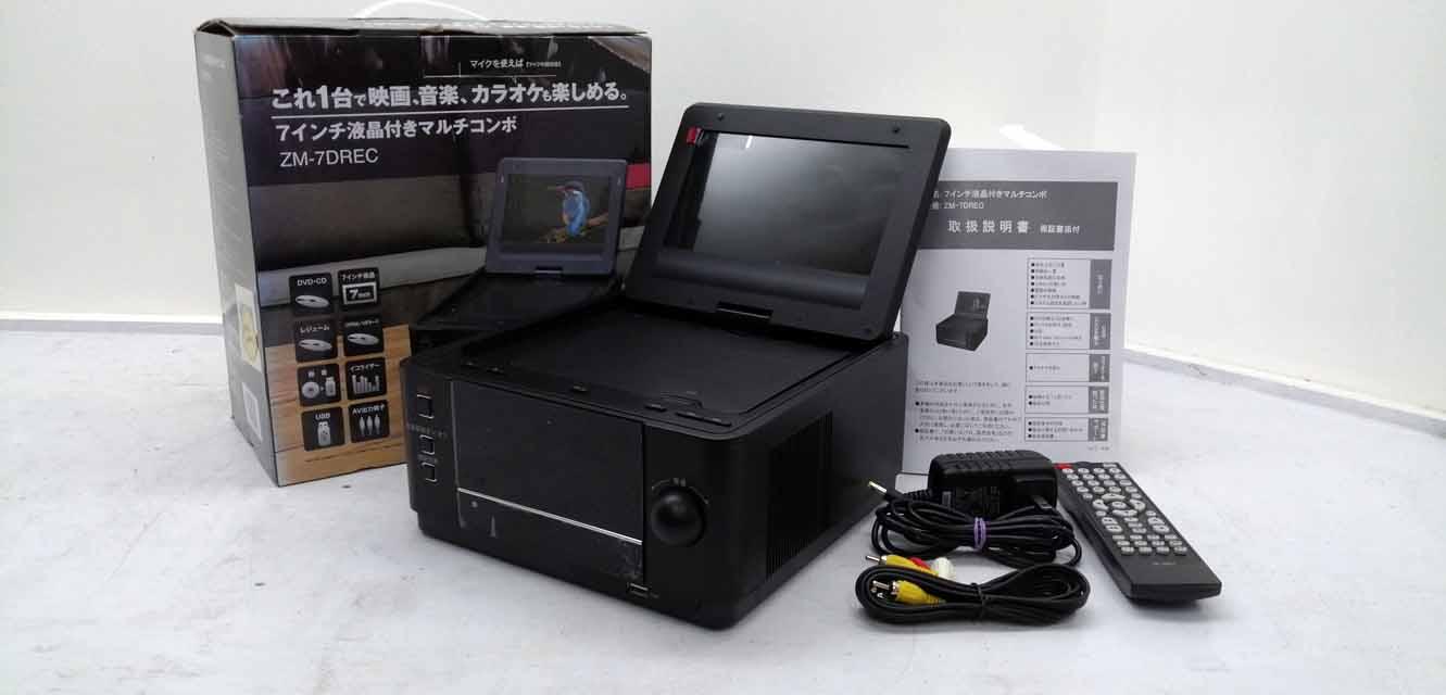再生品 保証付き 国内メーカー 7インチ液晶付きマルチコンポ 7インチ メーカー公式 DVD鑑賞 CPRM対応 録音機能付 カラオケ対応 初売り あす楽 送料無料 ブラック レボリューション ZM-7DREC 状態:NA