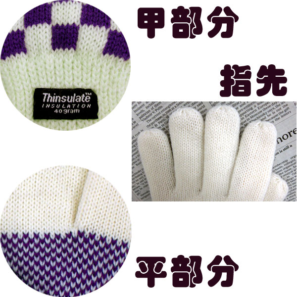 Write a review; and home delivery! Lady's knit gloves シンサレートハーフチェッカホワイト fs3gm