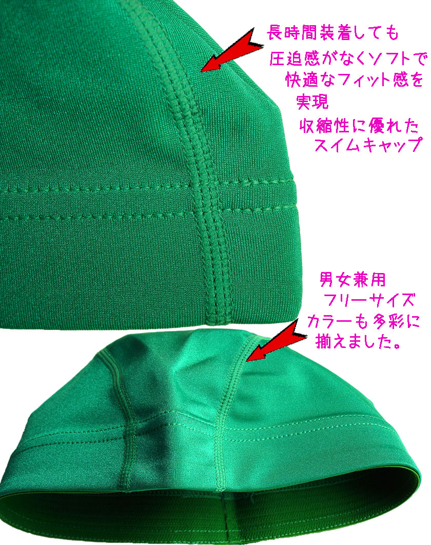 ビキニタンキニ ☆ Sachs swimsuit two-way Swim Cap Swim Cap, blue, pink, yellow, black, green, red, Orange, white, Navy blue ☆ one size fits all fs2gm