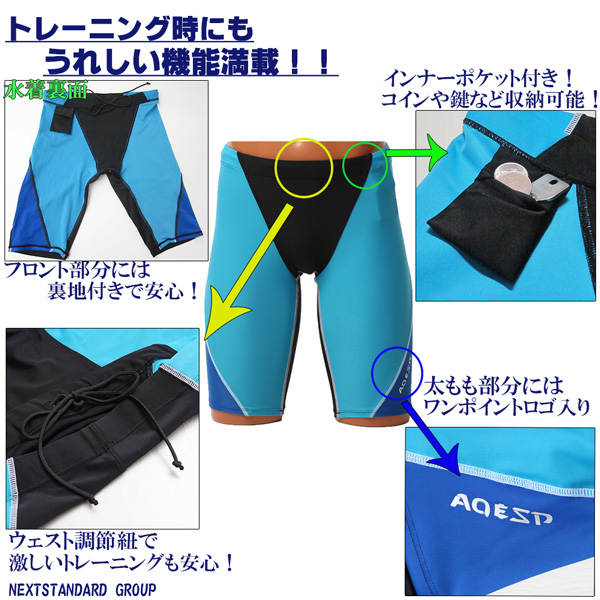 Swimming race bathing suit men's swimming swimwear new! For the practice of swimming pants fitness pants men's