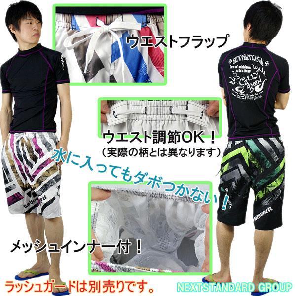 Surf specifications Rakuten mail order fs3gm of swimsuit men surf underwear GUYBOND M L, the LL waist flap & zip pocket is only it