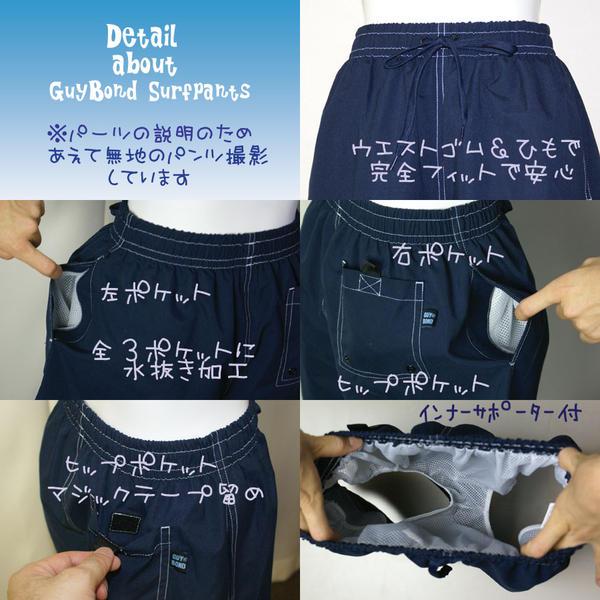 Kids ' swimwear Rakuten store cheap for boys surf pants plain fs2gm